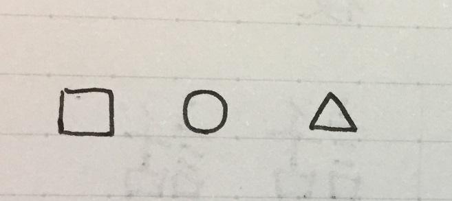 オンスクボールペン字練習1図形