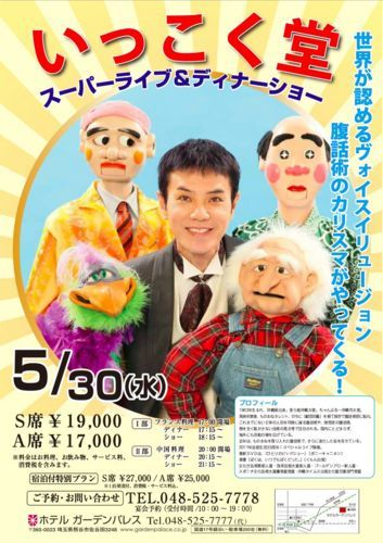f:id:kennobuyoshi:20180411114604j:plain