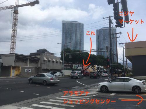 f:id:kennobuyoshi:20180619095304j:plain