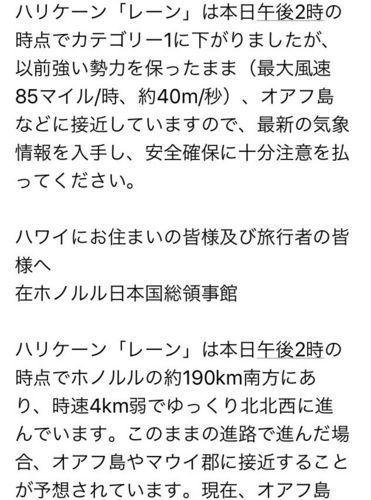 f:id:kennobuyoshi:20180825114457j:plain