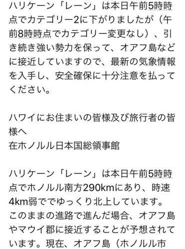 f:id:kennobuyoshi:20180825114459j:plain