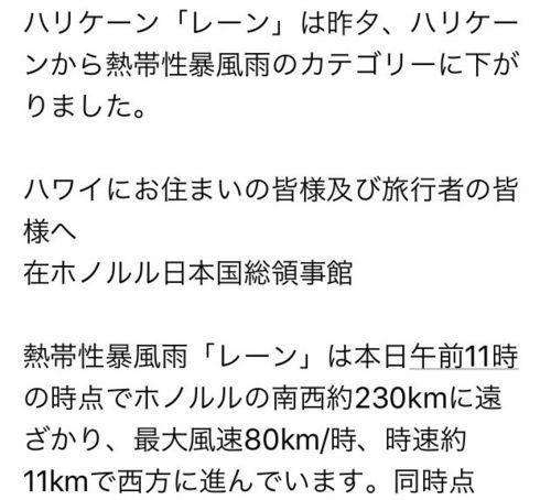 f:id:kennobuyoshi:20180826092941j:plain