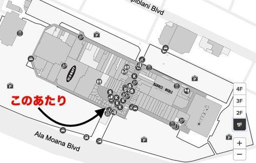 f:id:kennobuyoshi:20181225112157j:plain