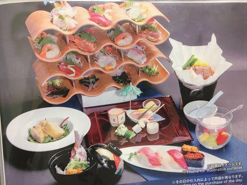 f:id:kennobuyoshi:20190114125403j:plain