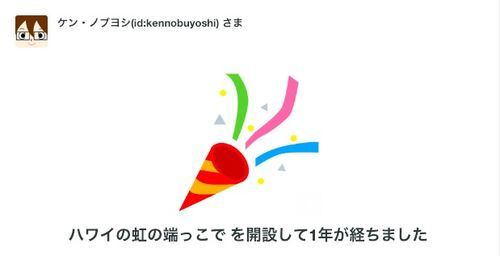 f:id:kennobuyoshi:20190114125927j:plain