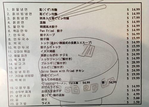 f:id:kennobuyoshi:20190501111934j:plain
