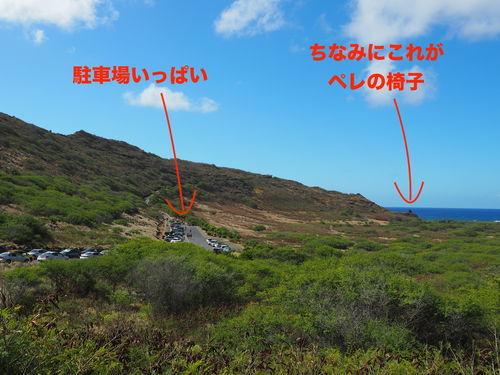 f:id:kennobuyoshi:20190618051641j:plain