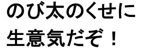 f:id:kennobuyoshi:20190702121202j:plain