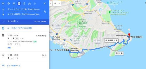 f:id:kennobuyoshi:20190731055650j:plain