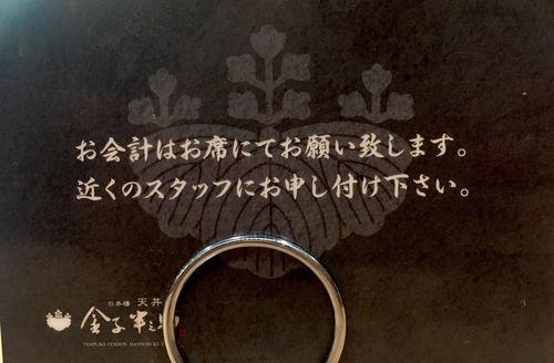 f:id:kennobuyoshi:20190807084433j:plain