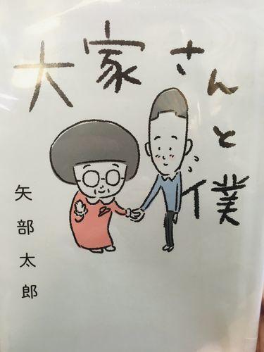 f:id:kennobuyoshi:20191122052822j:plain