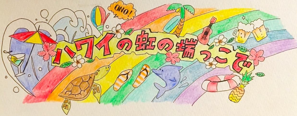 f:id:kennobuyoshi:20200125040926p:plain