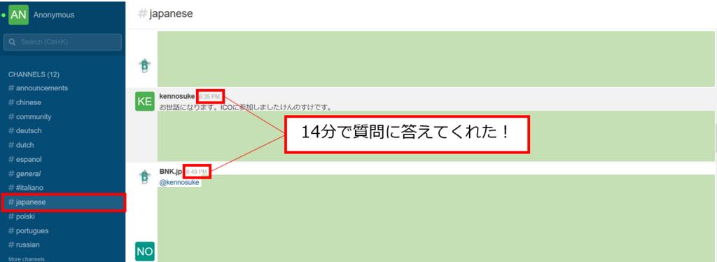 f:id:kennosukemiura:20171213194015p:plain