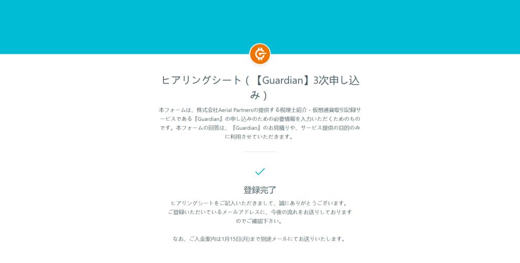 f:id:kennosukemiura:20180112100142p:plain