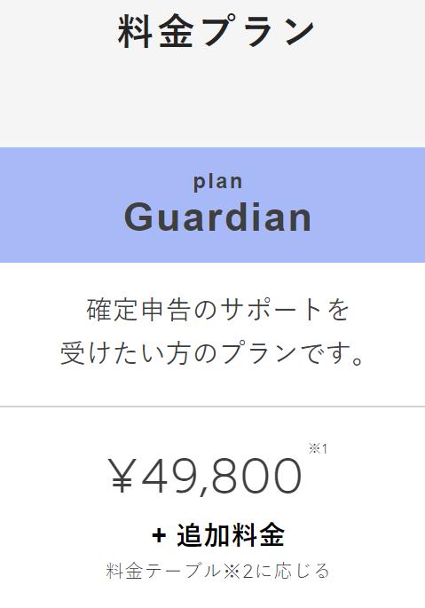 f:id:kennosukemiura:20180303194219p:plain