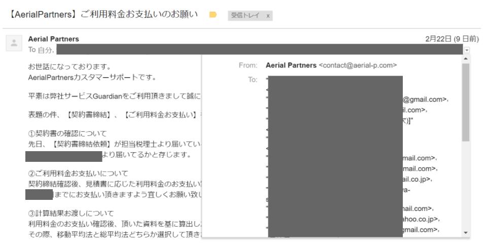 f:id:kennosukemiura:20180303200443p:plain