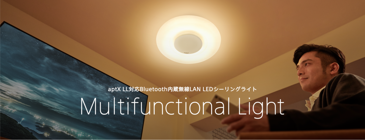 Multifunctional Light