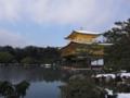 京都新聞写真コンテスト 雪と青空と金閣寺と