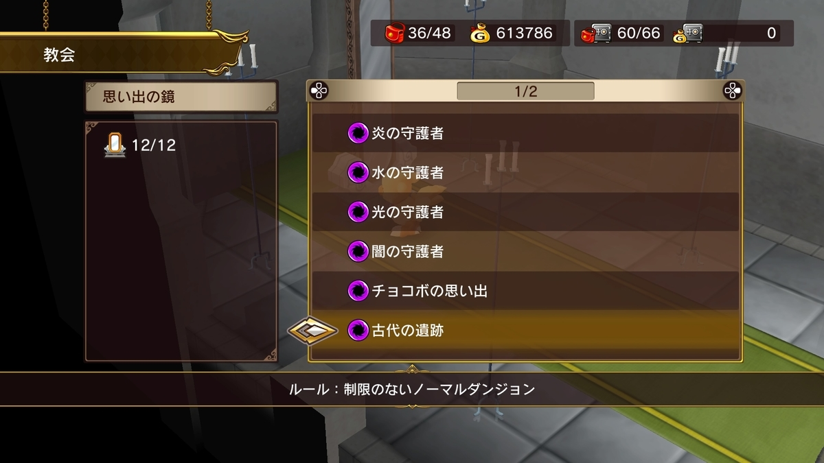 f:id:kennzya:20190430184836j:plain