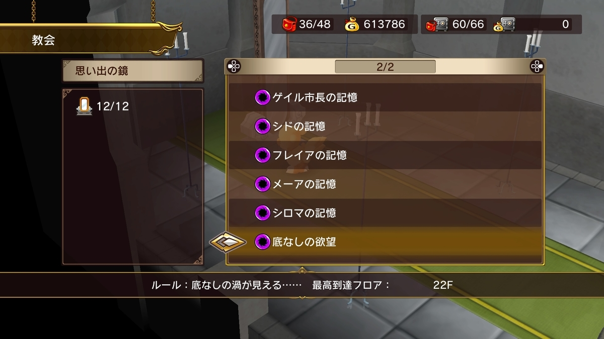 f:id:kennzya:20190430184844j:plain