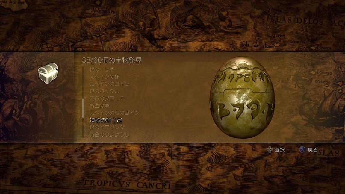f:id:kennzya:20200719224902j:plain