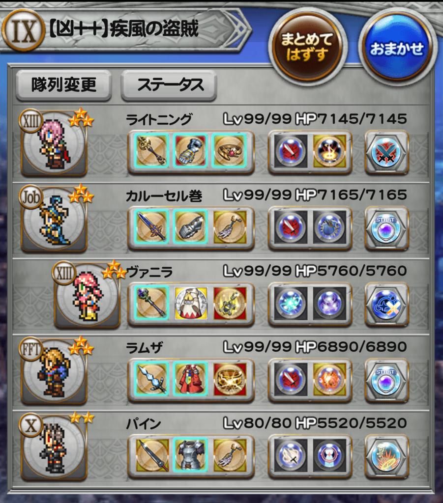 f:id:kenosiru:20160810105040p:plain
