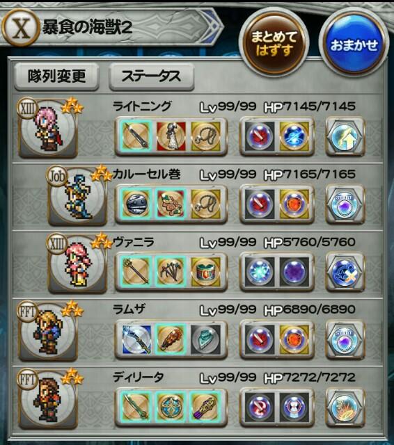 f:id:kenosiru:20160821222113j:image