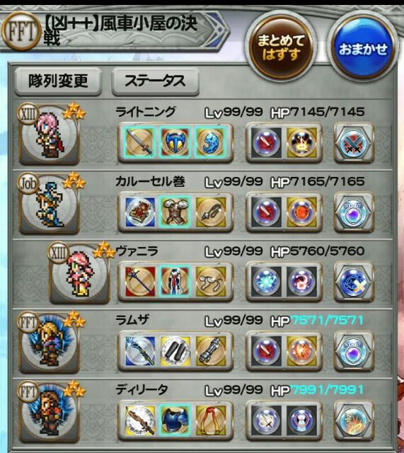 f:id:kenosiru:20160822215741j:plain