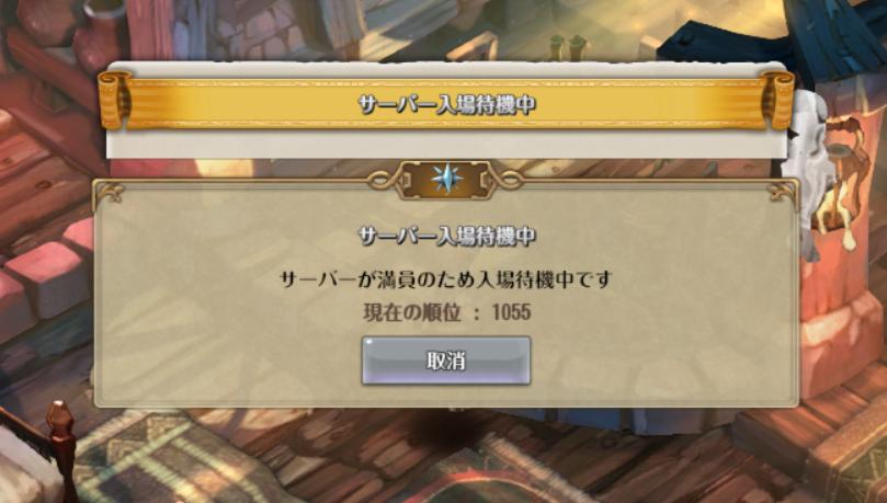 f:id:kenosiru:20160825002328p:plain
