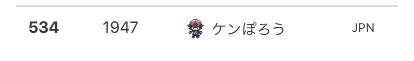 f:id:kenporo:20200901173514j:plain