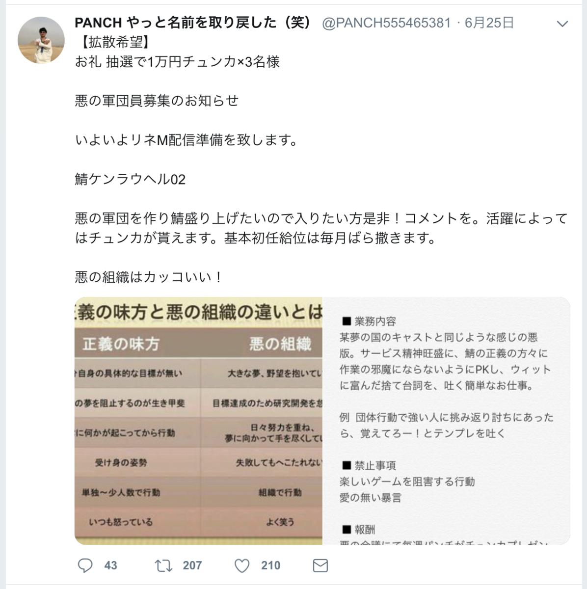 リネージュM(リネM)【反王ブログ】:#20 生放送のススメ