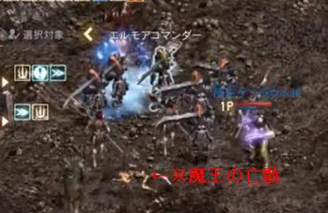 リネージュM(リネM)【反王ブログ】:#23 魔王と壁