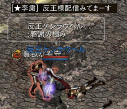 リネージュM(リネM)【反王ブログ】:#25 英雄になった日