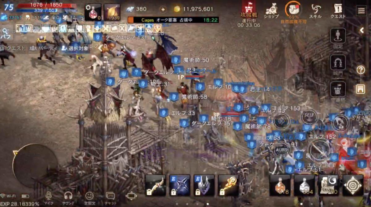 リネージュM(リネM)【反王ブログ】:#37 第三回攻城戦