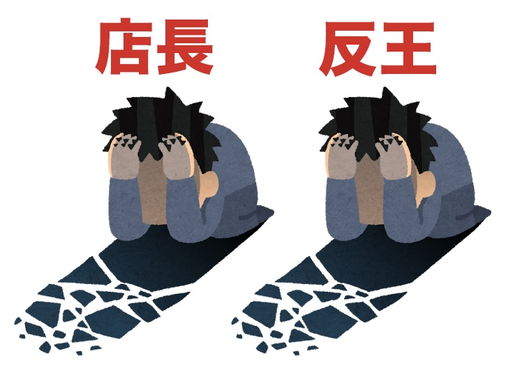 リネージュM(リネM)【反王ブログ】:#44 オフ会と少年その3