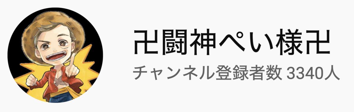 リネージュM(リネM)【反王ブログ】:#47 ケン02のオフ会前編