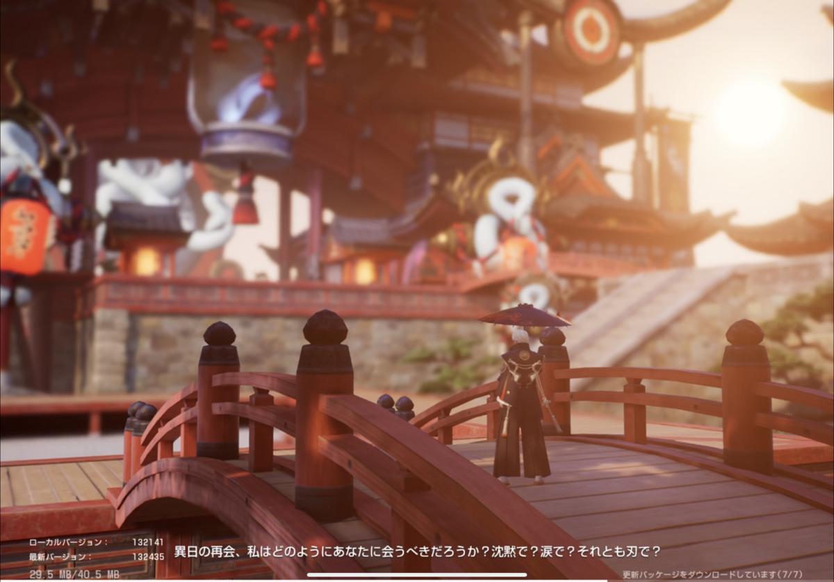 新作MMO「コード:ドラゴンブラッド」のCBTレビュー