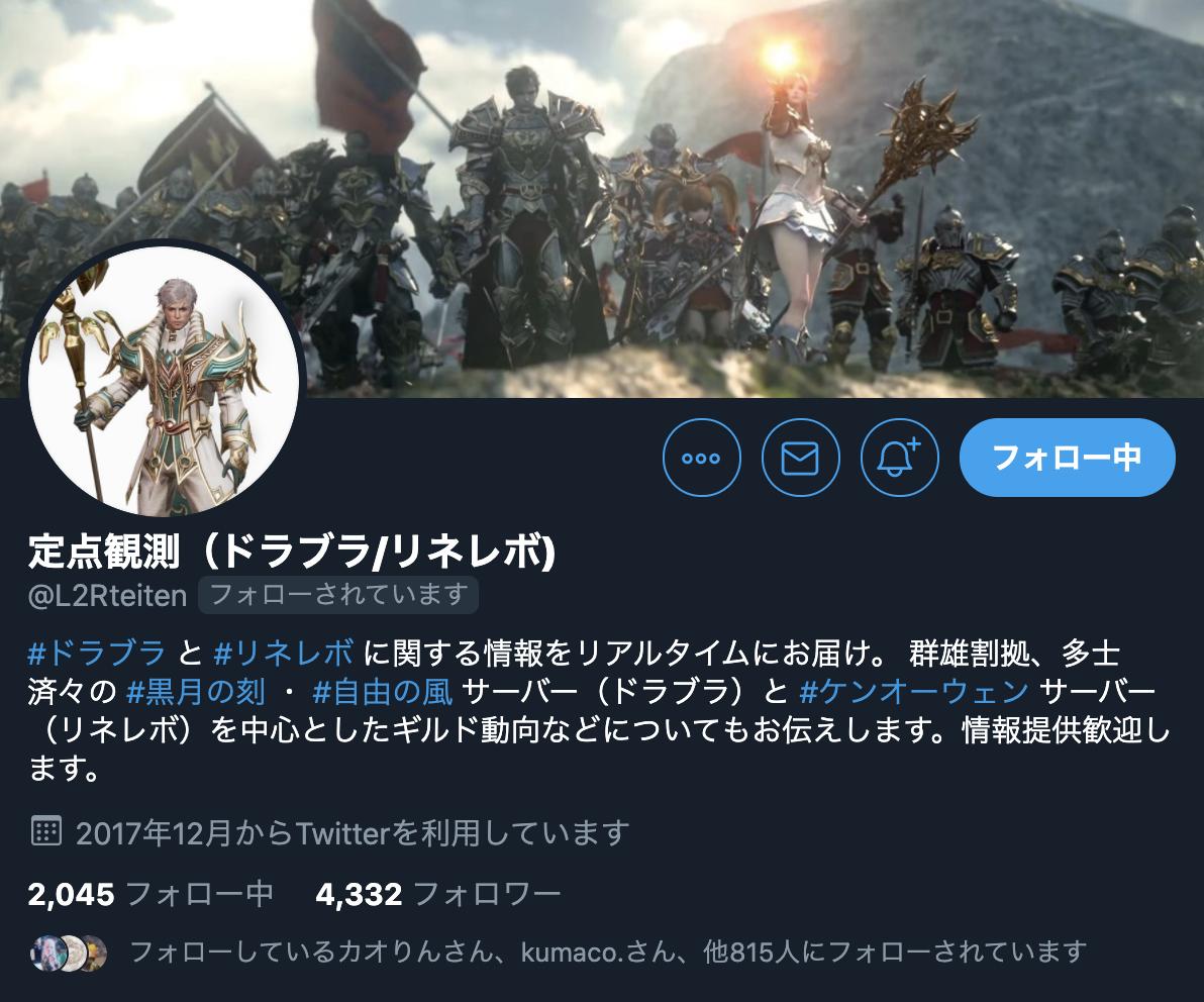 【コード:ドラゴンブラッド】極限男女との戦い 前編