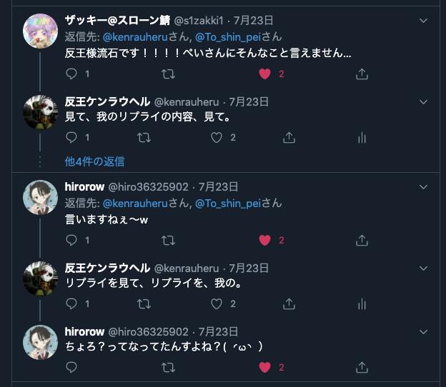 【コード:ドラゴンブラッド】xGateとの戦い 開戦編