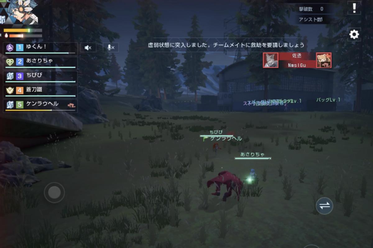 【コード:ドラゴンブラッド】いざ雷霆作戦へ!