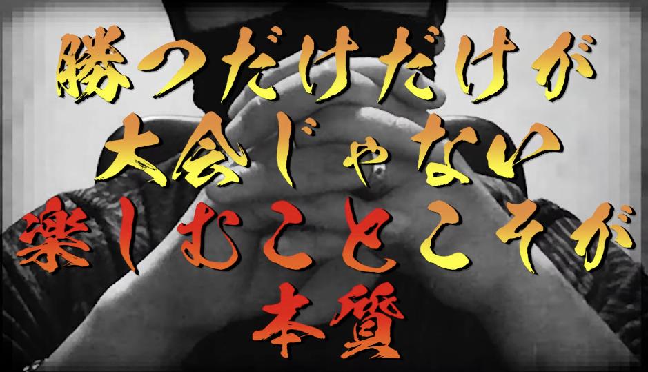 【コード:ドラゴンブラッド】トーナメントチーム発足