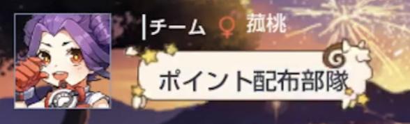 【コード:ドラゴンブラッド】王者への道のり 後編