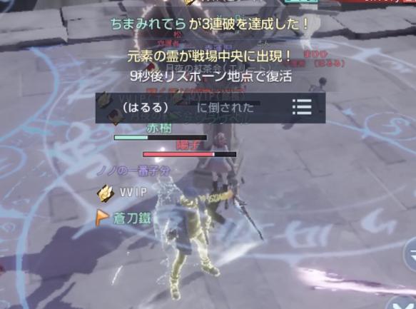 【コード:ドラゴンブラッド】エヴァガチャコンプ