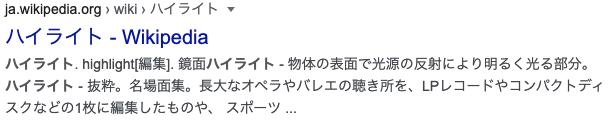 f:id:kensaku_m:20210326120816p:plain