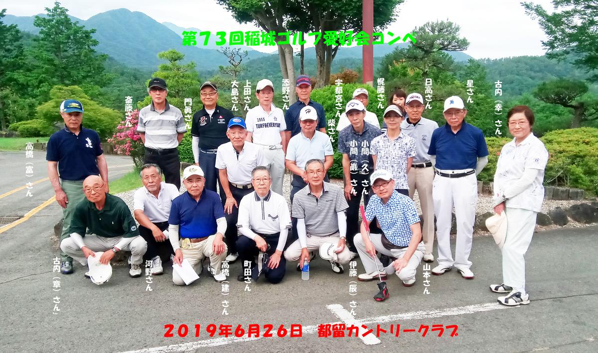 f:id:kensan2017:20190630131710j:plain