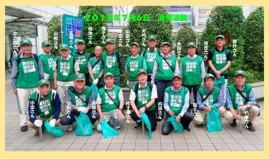 f:id:kensan2017:20190708210604j:plain