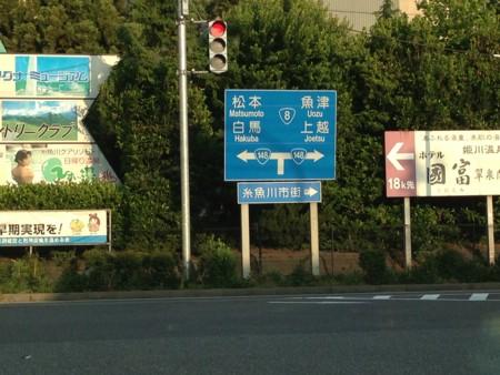 f:id:kensan9:20130609053132j:image