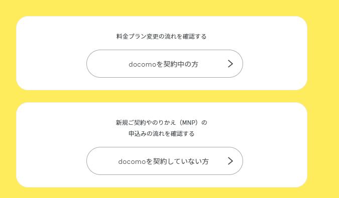 f:id:kensan_tako:20210327201252p:plain