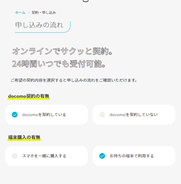 f:id:kensan_tako:20210327201457p:plain