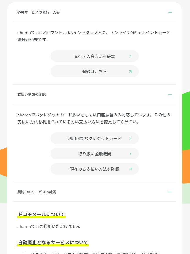 f:id:kensan_tako:20210327201722p:plain
